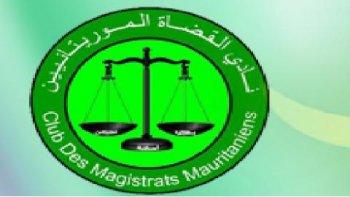 اتهام وزير العدل بإهانة القضاء (بيان)