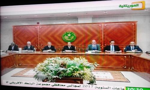 مرسوم يطالب شركات التأمين بـ 300 مليون أوقية (بيان مجلس الوزراء)