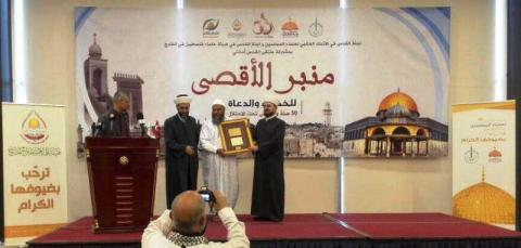 """ولد الددو يفوز بجائزة """"منبر الأقصى"""" لخطباء القدس"""